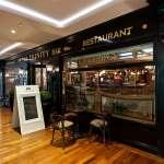 Trinity Bar Latvia ol irish pubs, irish pub company and irish pub design